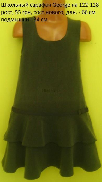 Школьный сарафан (школьная форма, сарафан для школы) george на 122-128 рост фото №1