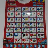 Сенсорный звуковой плакат Букварик, Букваренок, Винкс, Тачки и др