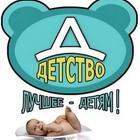 Прокат детских товаров(весы, манеж, автокресло и т.д.) - Одесса