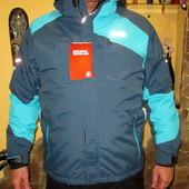 горнолыжная куртка Nordblanc General