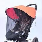 Солнцезащитный козырек на коляску с москитной сеткой