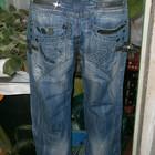 мужские супер джинсы всего 300гр