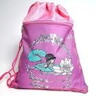 Рюкзак, сумка для обуви в школу- в ассортименте