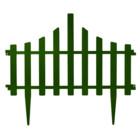 Ограждение для газона «Заборчик» (4 в 1)