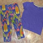 Фиолетовый набор 1-3 года