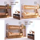 Кровать Карина 2-х ярусная + ящики