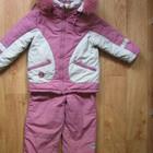 Детская Одежда Билеми