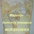 Нарядный конверт-одеяло на выписку из роддома новорожденного