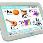 Обучающий электронный планшет «Я учу Алфавит» Educa 15735. Сенсорный экран