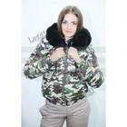 Женский лыжный термо костюм Moncler, брюки и куртка спорт