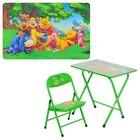 Детский складной столик со стульчиком Bambi DT 18-13 Винни-Пух