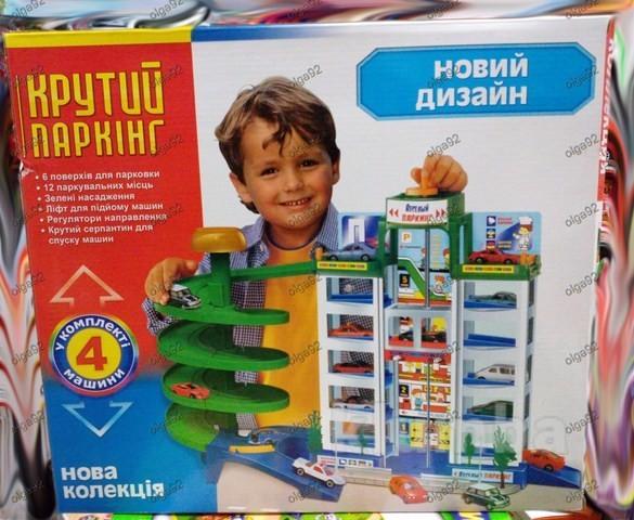 Парковка 922. игрушка гараж. + 4 машинки! фото №2