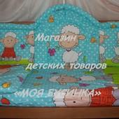 Высокие бортики в кроватку новорожденного- Барашки