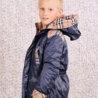 Куртка casual для мальчика