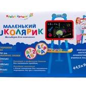 Мольберт двухсторонний - Маленький школярик Play Smart (0703)