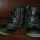 ботинки осенние на флисе демисезон