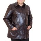 Куртки - баталы кожзам в наличии