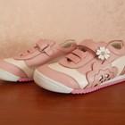 Полуботиночки-кроссовки для девочки 26 размер