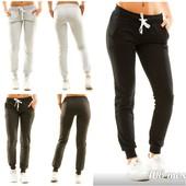 Спортивные штаны с манжетом мод 406