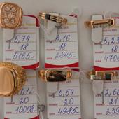 Сеть ломбардов распродает бу золотые печатки