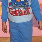Отличные мягкие пижамки Много др одежды