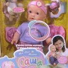 """Интерактивная кукла пупс с мимикой """"Саша"""" (Baby Born): 9 функций, 12 фраз, песня"""