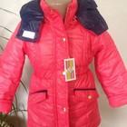 Куртка осенняя для девочки «Карина»