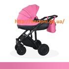 Детская коляска 2 в 1 ANDROX LUNA