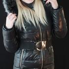 Пуховик женский зимний Зима