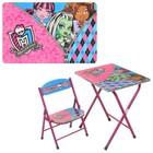 Детский столик со стульчиком DT 19 MH монстей хай