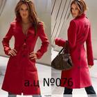 Длинное женское пальто   3 цвета