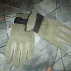 Перчатки унисекс на синтепоне