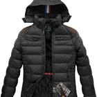 Мужской зимний пуховик ,мужская зимняя куркта на холлофайбере, зимняя мужская куртка, мужская куртка