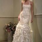 Продам свадебное платье Стрелиция от модного дома Papillio