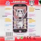 Суперцена! Детский говорящий телефон 3D Кот Том Talking Tom Лучший подарок! Дети будут в восторге!