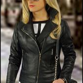 Куртка косуха женская стильная