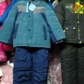 Зимний костюм для мальчика на овчине