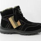 Ботинки зимние Hanson 42р.