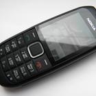 Корпус Nokia 1616 чёрный с клавиатурой class AAA