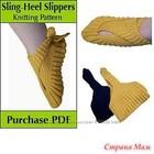 Японские носки-тапочки вяжу на заказ