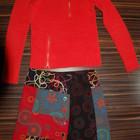теплая юбка и стильная кофта костюм 44 р. S