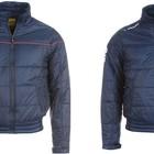 Куртка детская Diadora 10-13лет. Новая