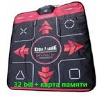 Танцевальный коврик к тв и пк DDR Game 32 bit + карта памяти