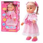 Кукла Даринка Limo Toy M 1445 U/R