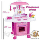 Кухня детская игровая - звуки, свет, говорящая книга рецептов (на англ.), для девочки