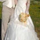 Шикарное свадебное платье! Не венчанное!!!