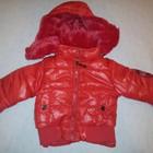 Замечательная зимняя куртка. Снижена цена!!!!!