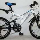 Двухколесный велосипед Азимту Динамик azimut dinamic G 20 дюймов белый