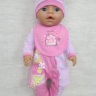 Одежда для Baby Born (беби-борна).