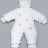 Детские зимние комбинезоны Модный карапуз для мальчика и девочки
